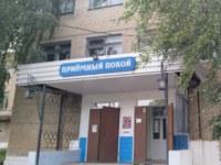 Возобновлена плановая госпитализация
